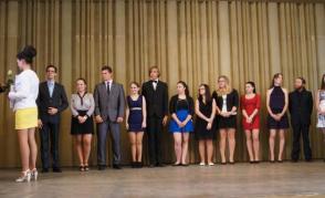 Slavnostní předávání maturitních vysvědčení